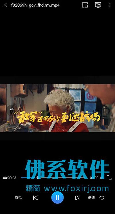免费万能看图软件 爱奇艺万能联播 官方中文版