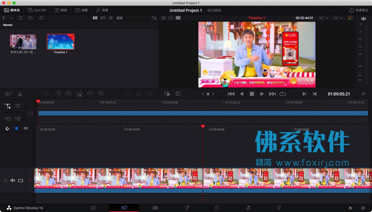 达芬奇调色系统 DaVinci Resolve Studio for Mac 中文版