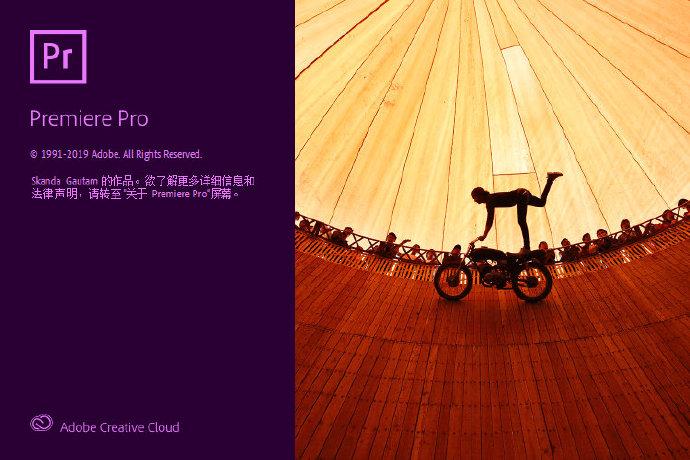 Adobe Premiere Pro 2020 v14.2.0.47 x64 赢政天下插图