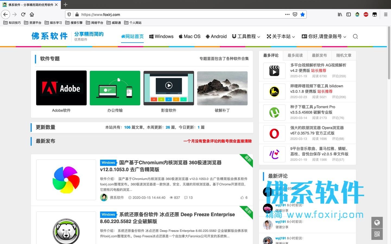 开源的火狐浏览器 Mozilla Firefox for Mac 官方正式版