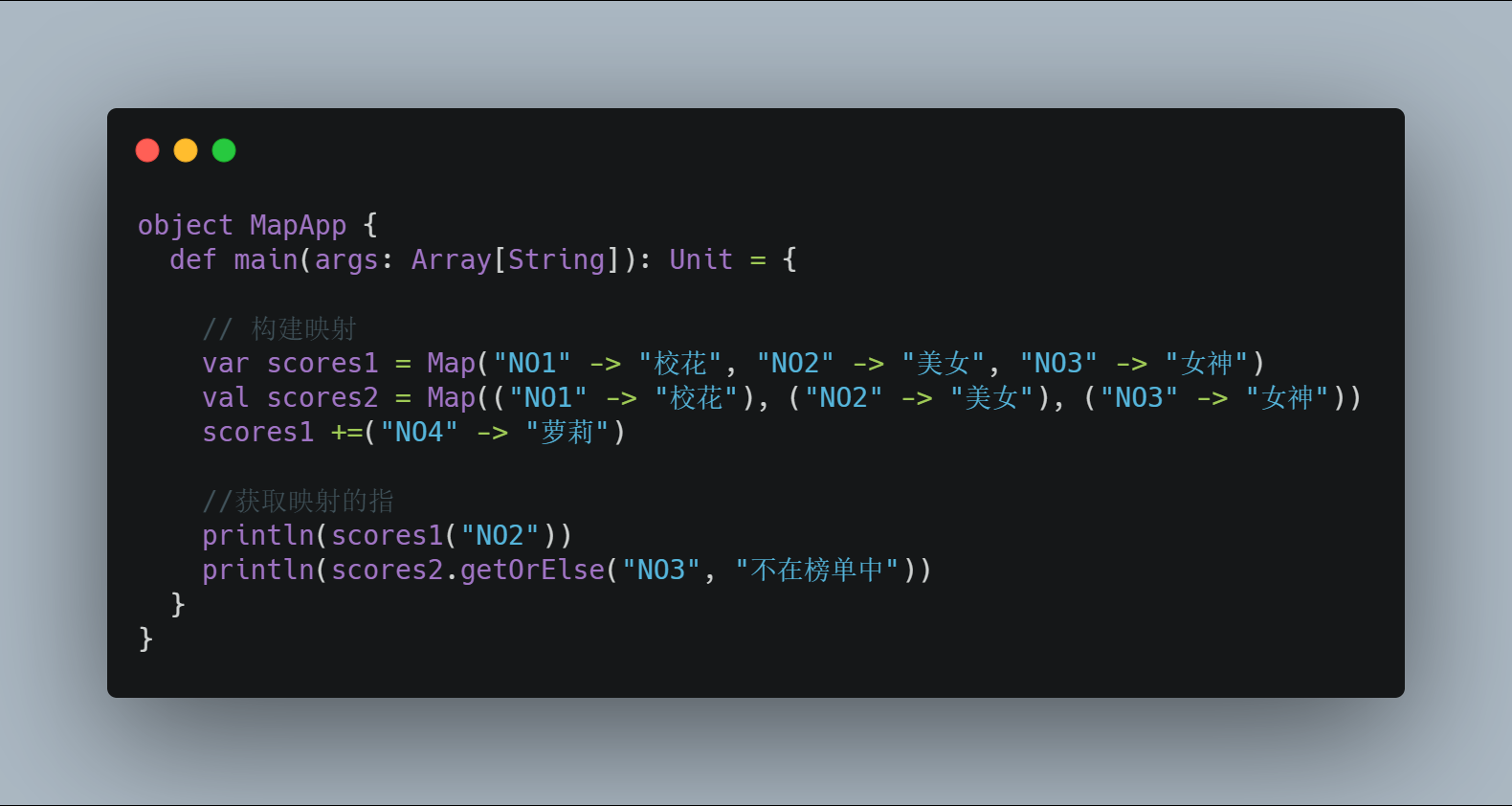 Nginx 简明教程