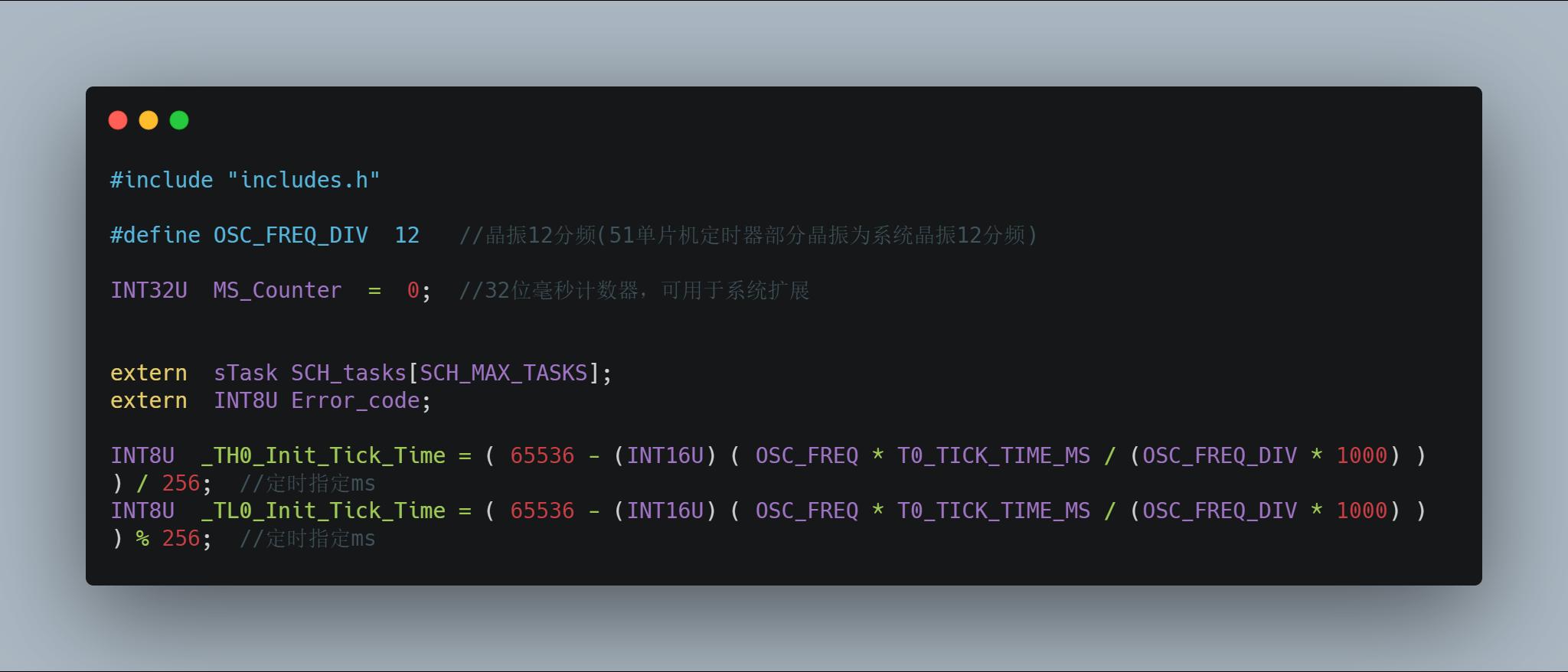 Scala面向对象编程之对象