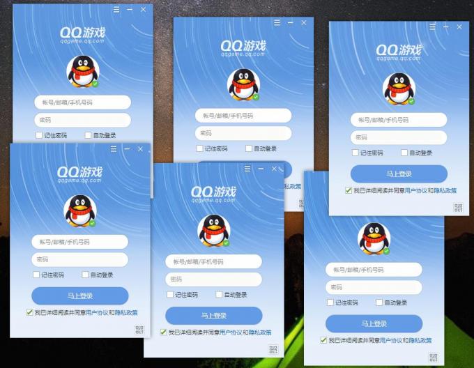 QQ游戏大厅绿化v5.21版,血饮资源网