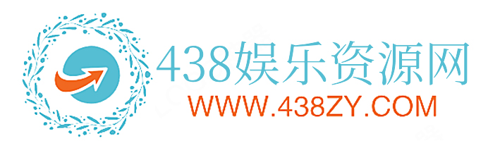 438资源网