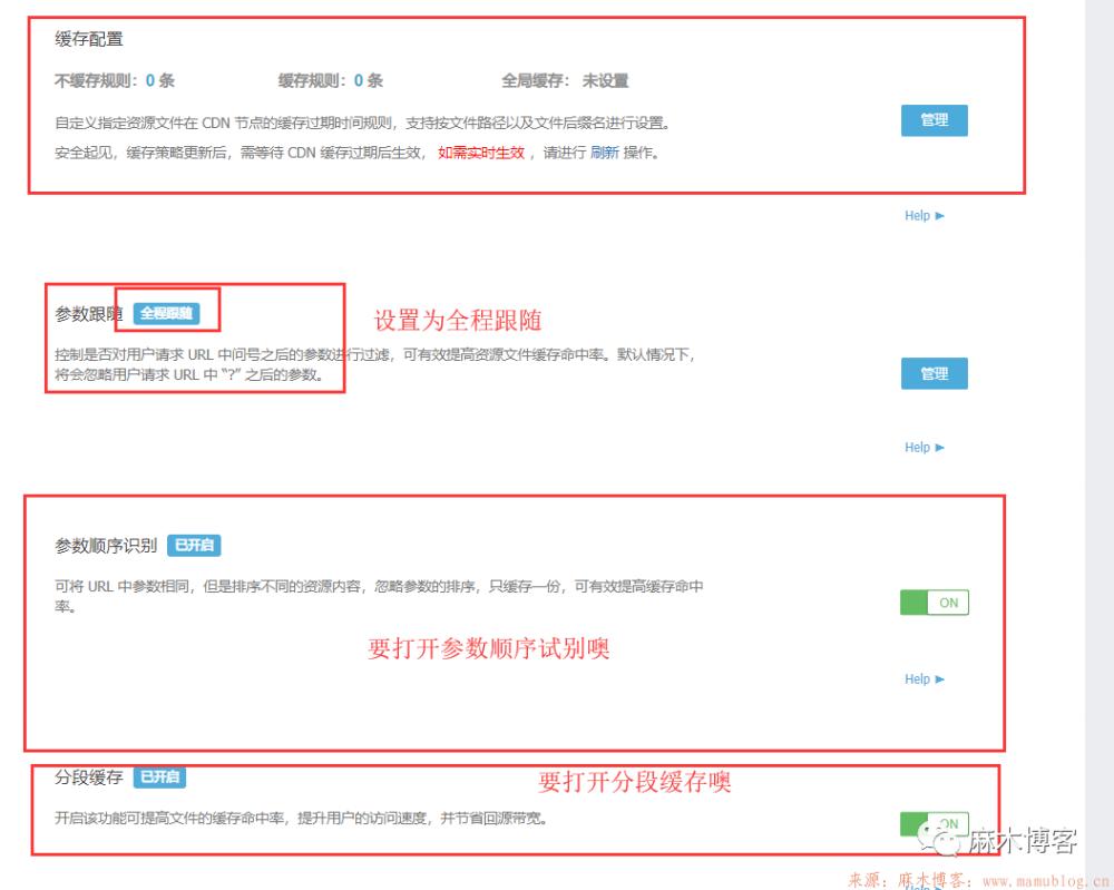 CDN大坑1:使用又拍云CDN网站首页文章缩略图不显示