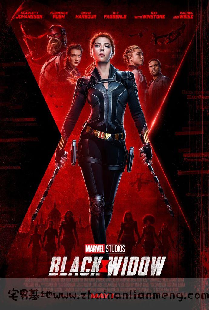 漫威新电影《 黑寡妇 》正式撤档,美国最大电影院线AMC暂停营业