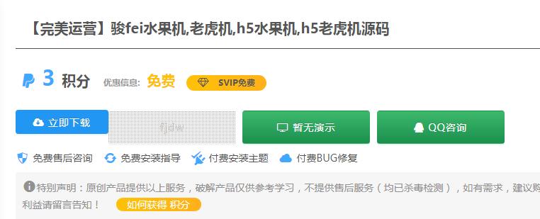 【首发】ripro下载插件按钮美化-it168资源网