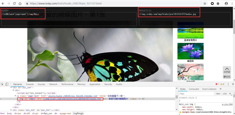 XPath Helper