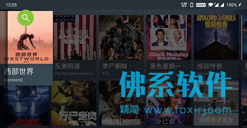 影视资源下载软件人人影视 官方电视TV盒子版