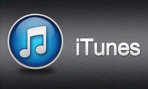 支持IPA下载的iTunes 12.6.4.3 下载地址