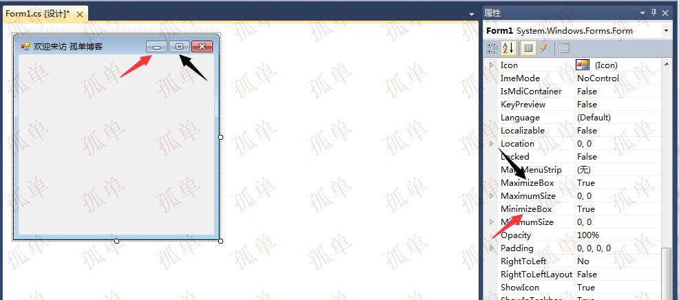 C#窗体操作