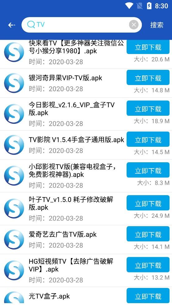 So应用app