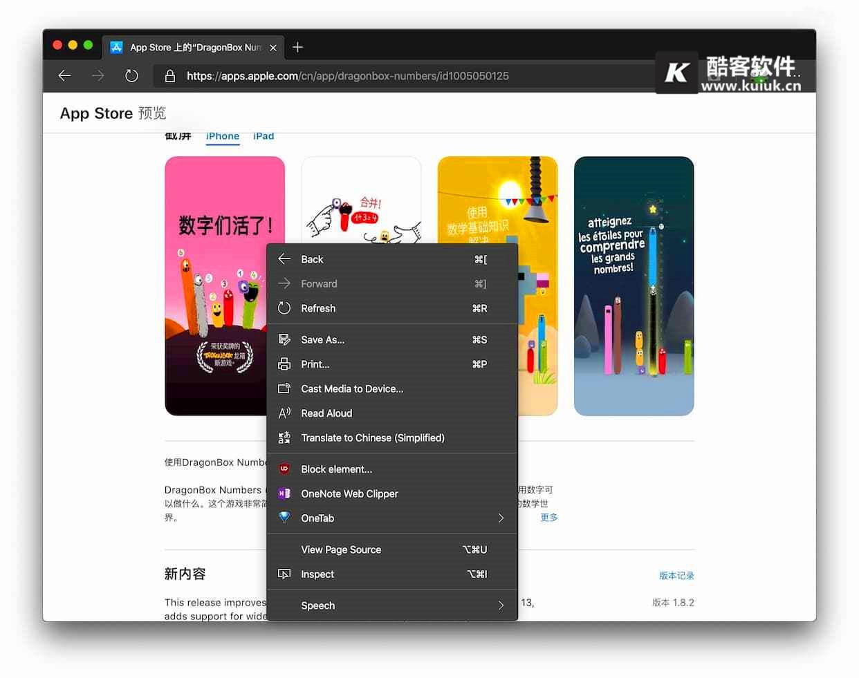screenshot 2020 03 25 at 18 04 40