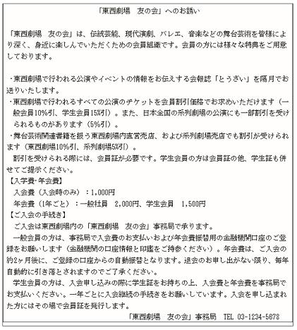 图片[70]-2012年12月日语JLPT N1真题在线答题MP3付-日本!日本语