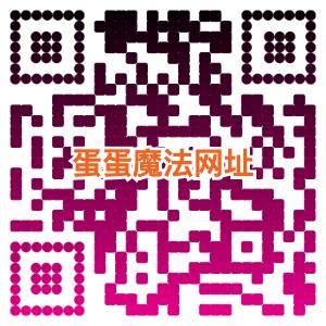 联图二维码 (1)