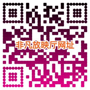 联图二维码 (2)