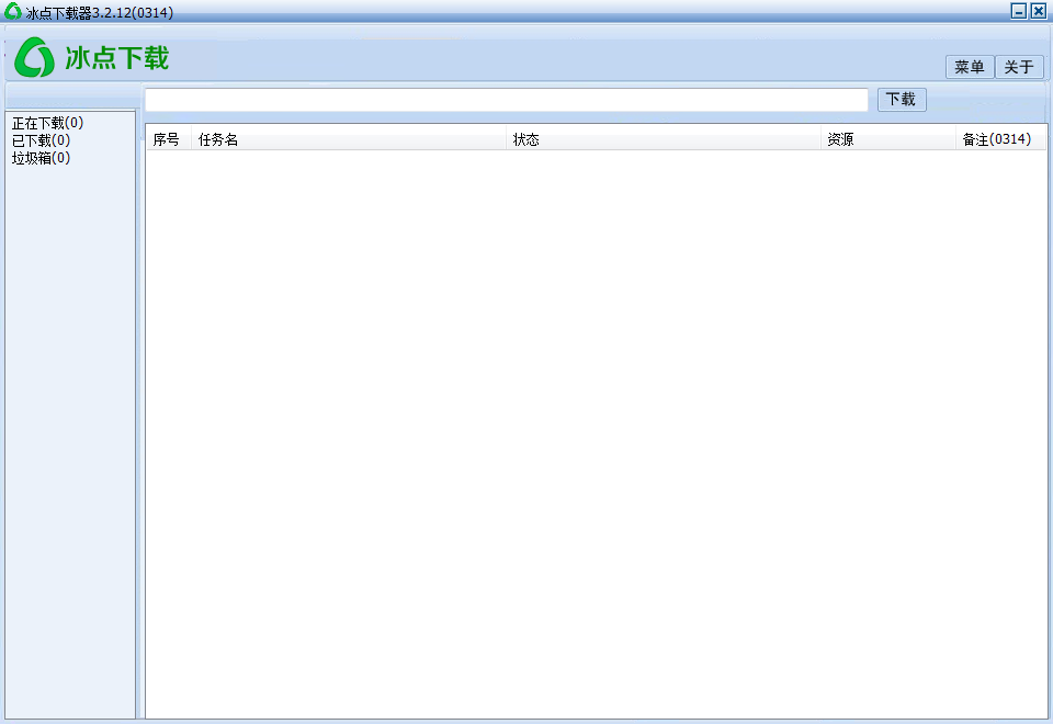 冰点下载器v3.2.12(0314)去广告单文件版