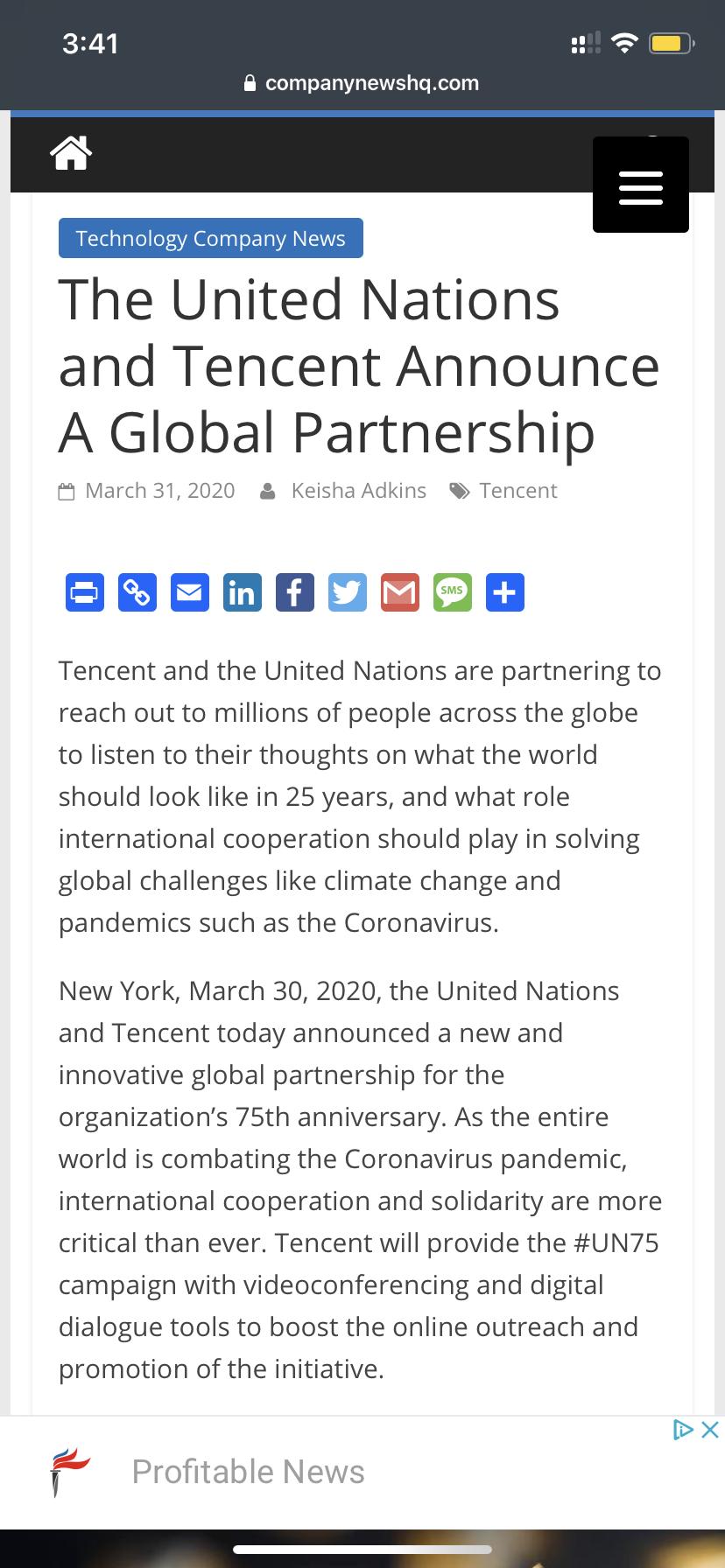 腾讯和UN建立了合作关系插图(1)