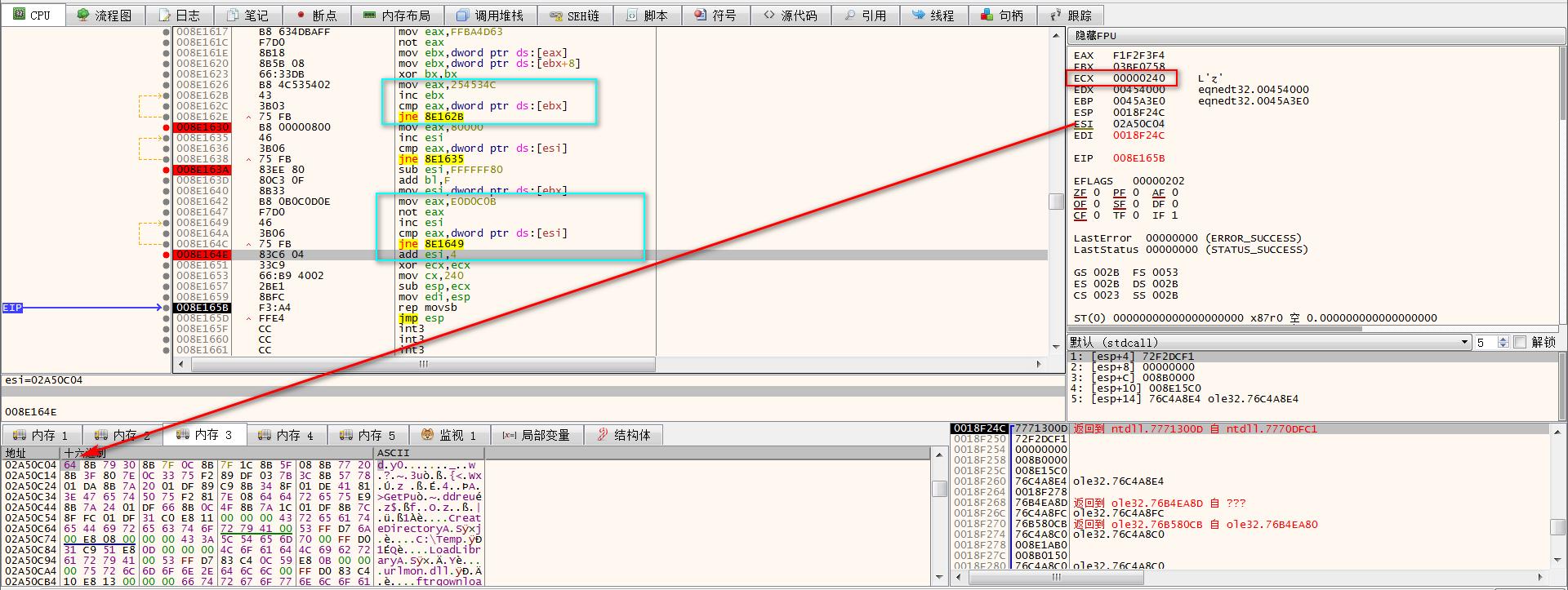 图片26 复制Shellcode