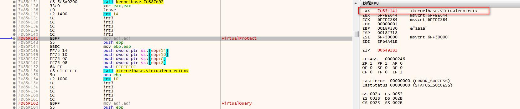 图片74 VirtualProtect()
