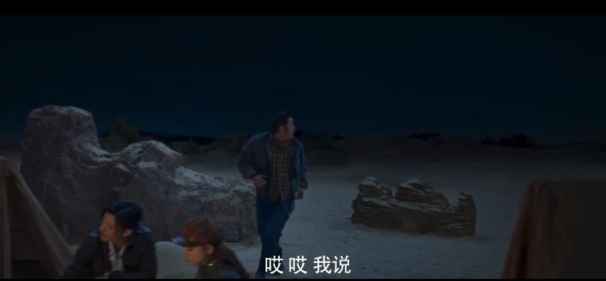 鬼吹灯之龙岭迷窟电影蓝光在线播放