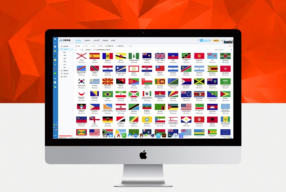287个世界各国国旗免扣矢量元素含AI文件