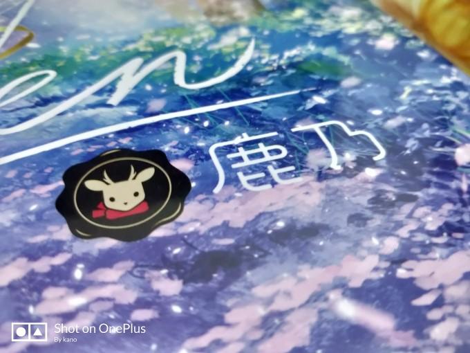 【kano】第一次买实体专辑