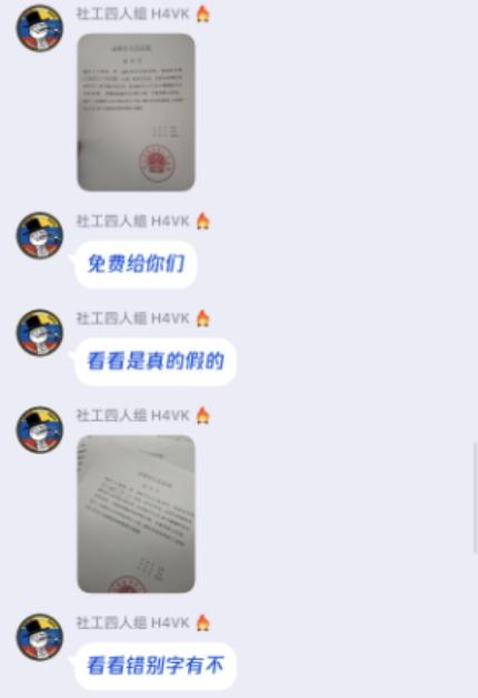 """王先生霸气外漏发出""""起诉书"""""""