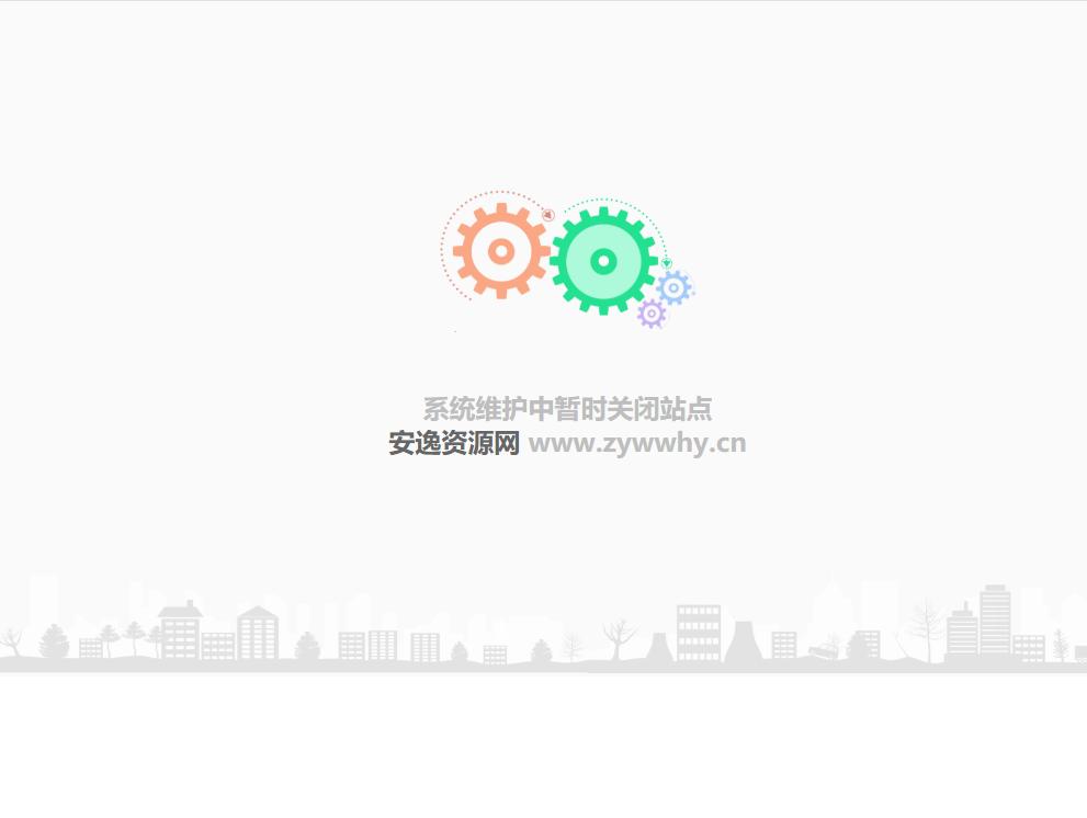 HTML机械齿轮网站维护单页源码