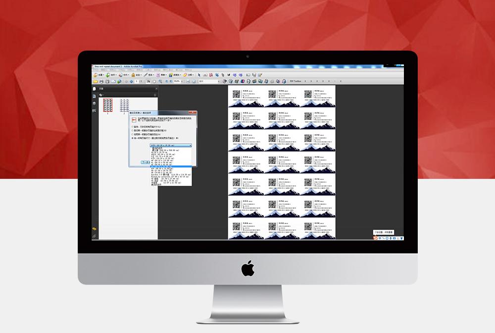 PDF增效工具QI胶装骑马钉/名片拼版插件/图文广告快印/附加软件视频教程/广告人专用-设计酷-设计酷COOK-这设计很酷COOL
