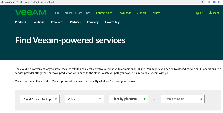 Veeam 网站搜索 VCSP 服务提供商