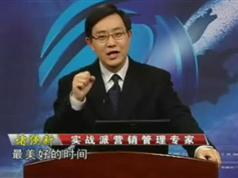 如何成为一流销售高手_周志轩成为王牌销售员的自训手册
