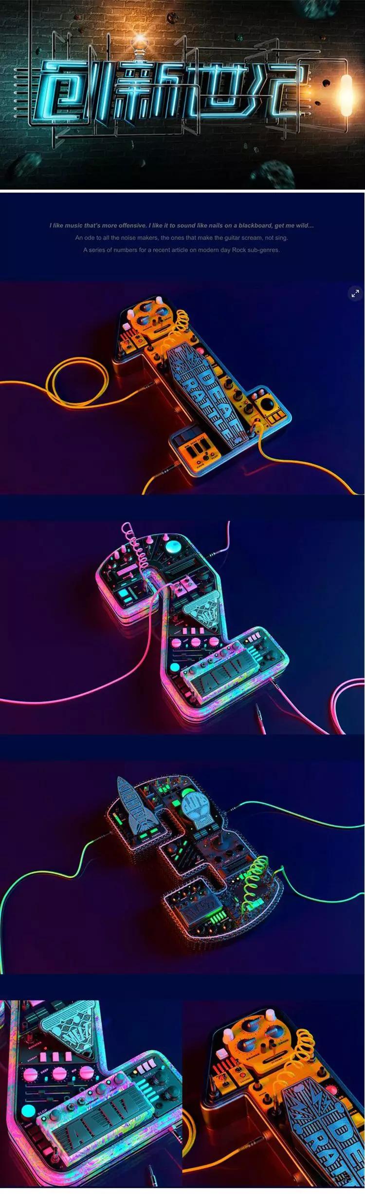 CD4软件-教程 Maxon Cinema 4D Studio R21 中文免费版全套教程 C4Dr19/r20/r21/设计酷COOK-设计酷-设计酷COOK-这设计很酷COOL