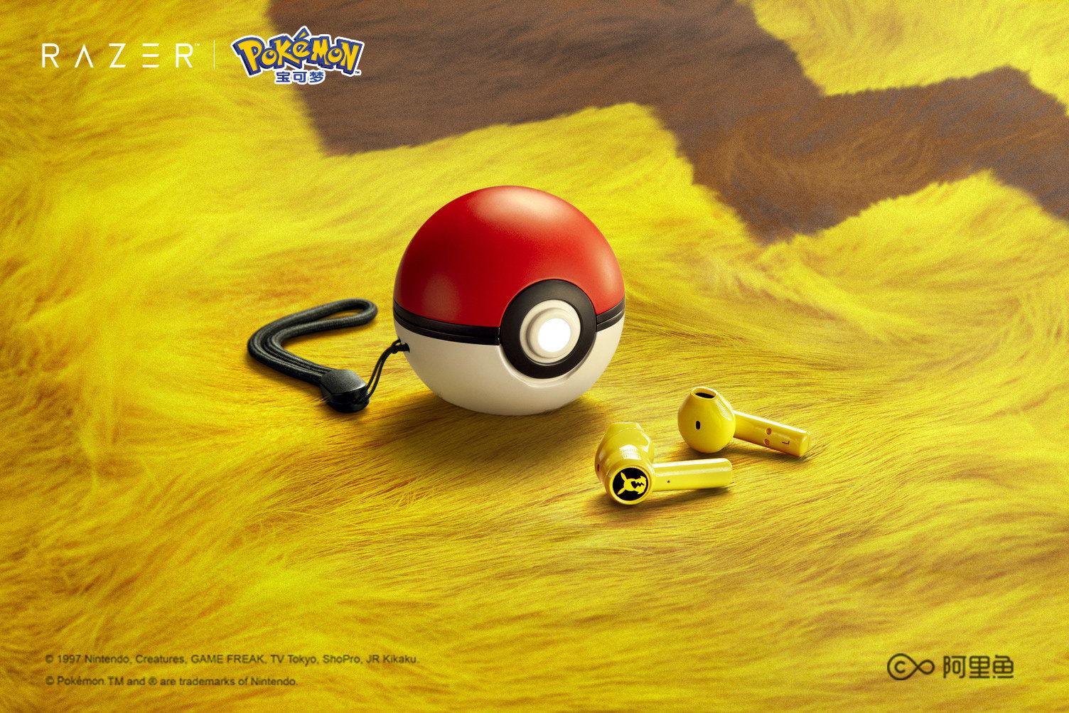 雷蛇联合宝可梦推出「皮卡丘」真无线耳机:4月16日开售