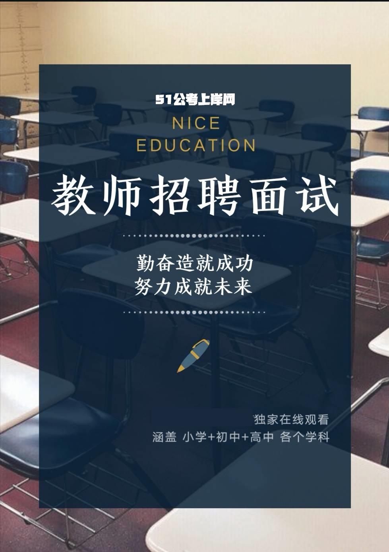 最新课程公告插图(11)