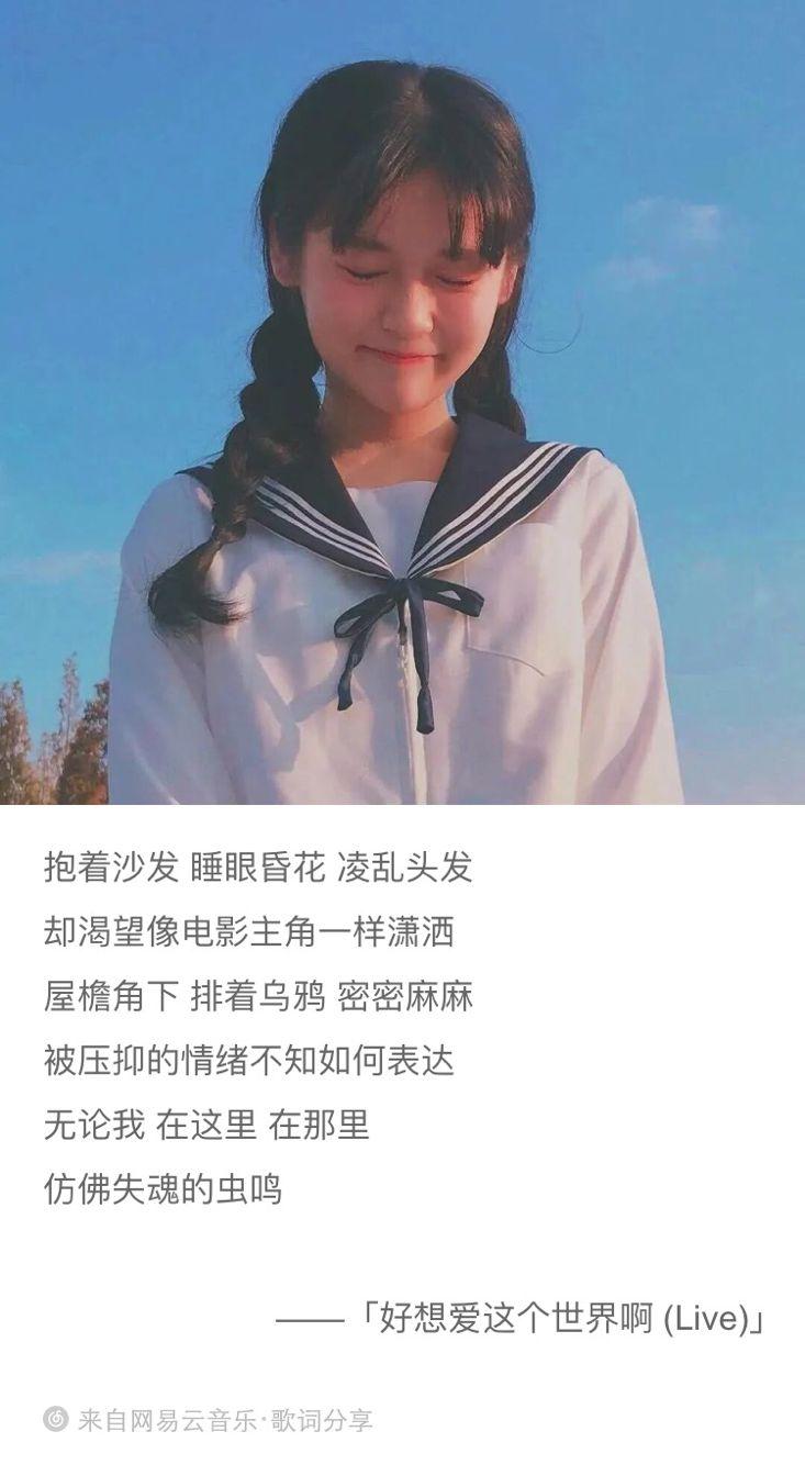 『单曲推荐』好想爱这个世界啊/华晨宇