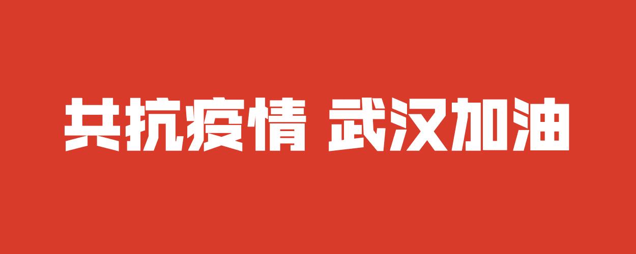 【税费知识】武汉调整房产交易税费:购买二套房受益