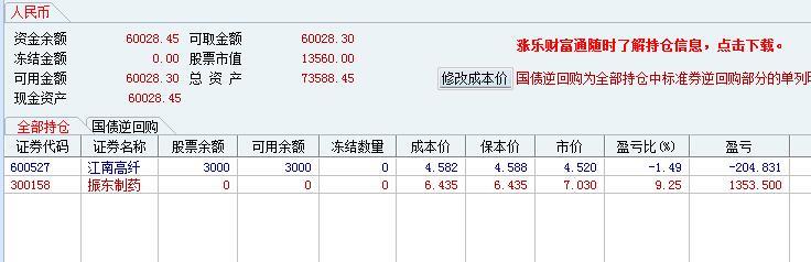 QQ截图20200416232412