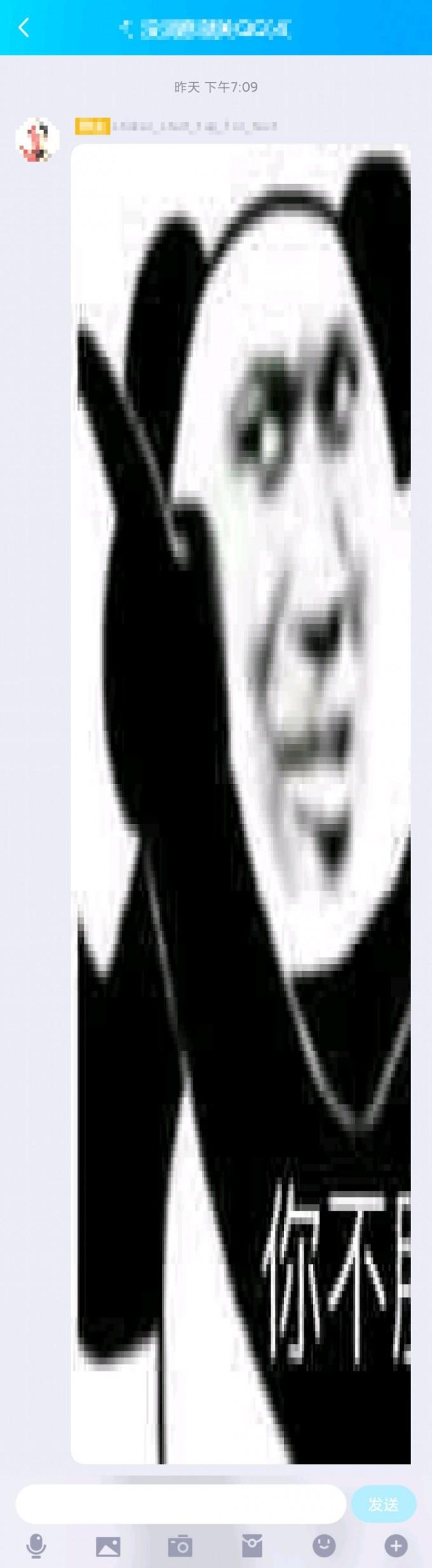 """QQXML消息:发送""""超大""""表情包"""