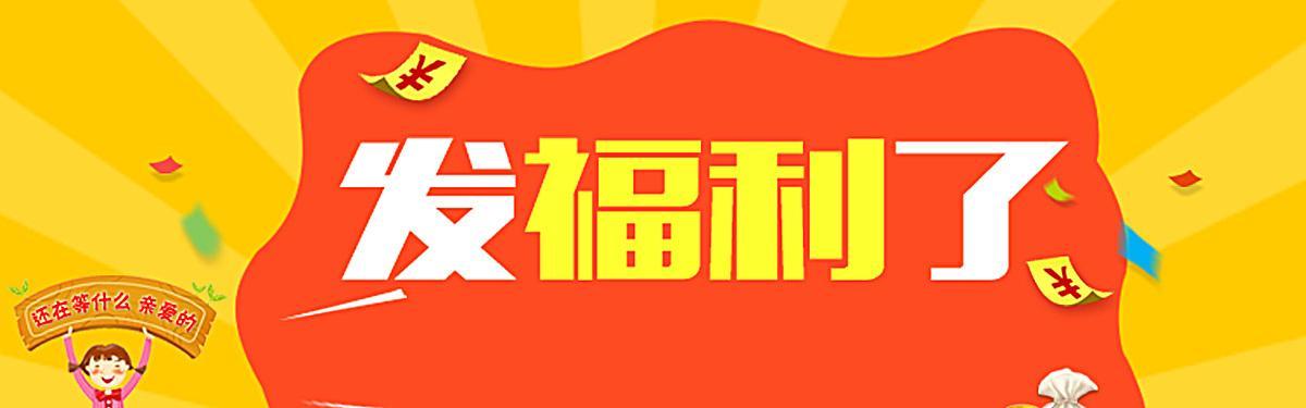 【天影分享】6号淘宝特别整理干货