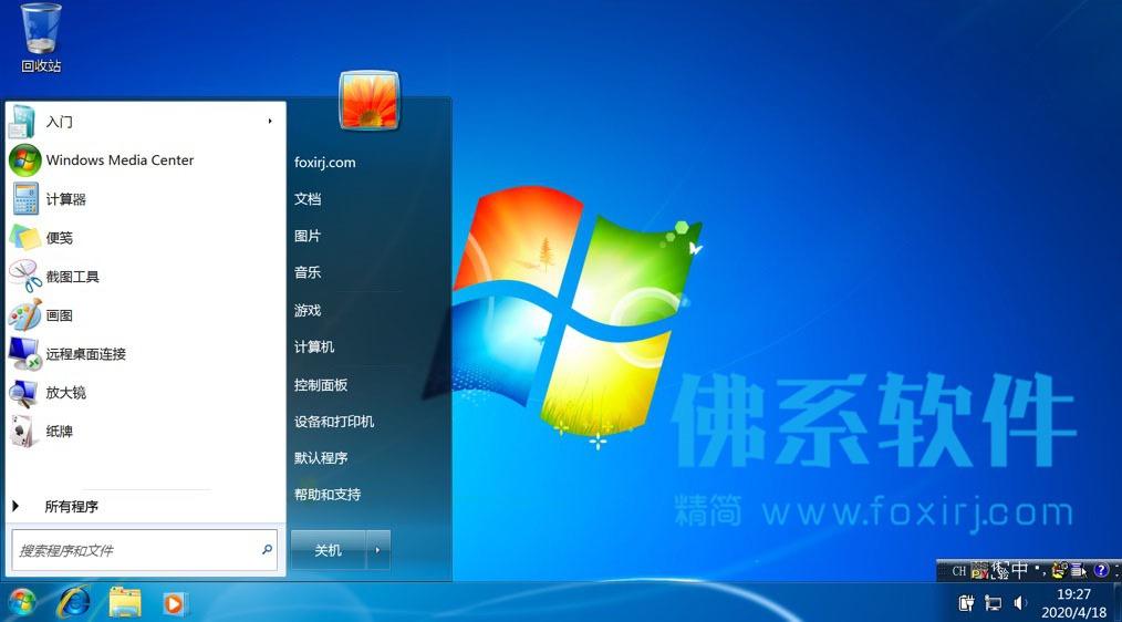 经典桌面操作系统 Windows 7 官方ISO光盘镜像系统