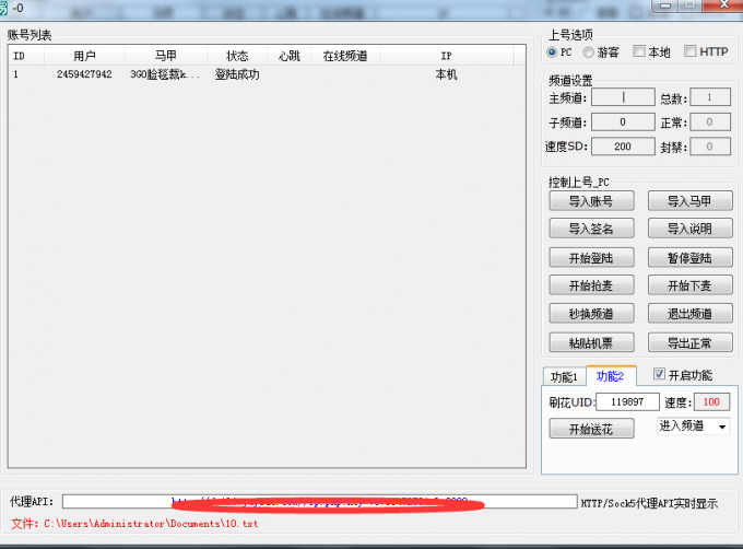 <span style='color:#c73268'>Yy协yi最新可上号源码(支持全部Yy帐号)</span>