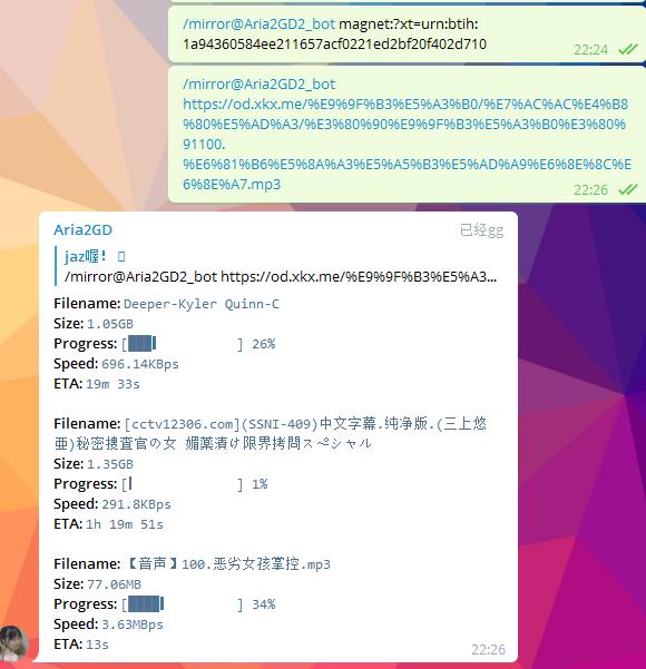 【TG Bot】搭建离线下载自动上传GD的TG Bot-天际部落