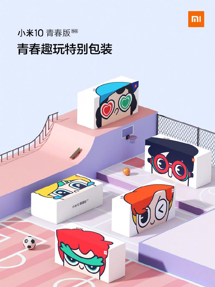 MIUI 12即将发布,一起发布的还有小米10青春版!插图(4)