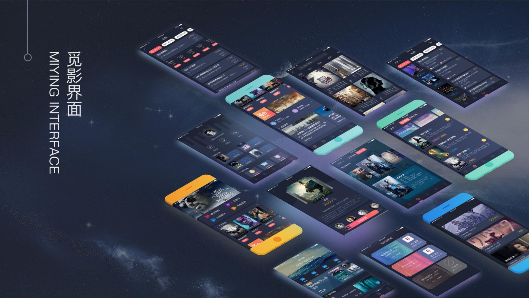 新版开发觅影电影影视APP源码(双端原生完美运营附带开发文档及教程 )