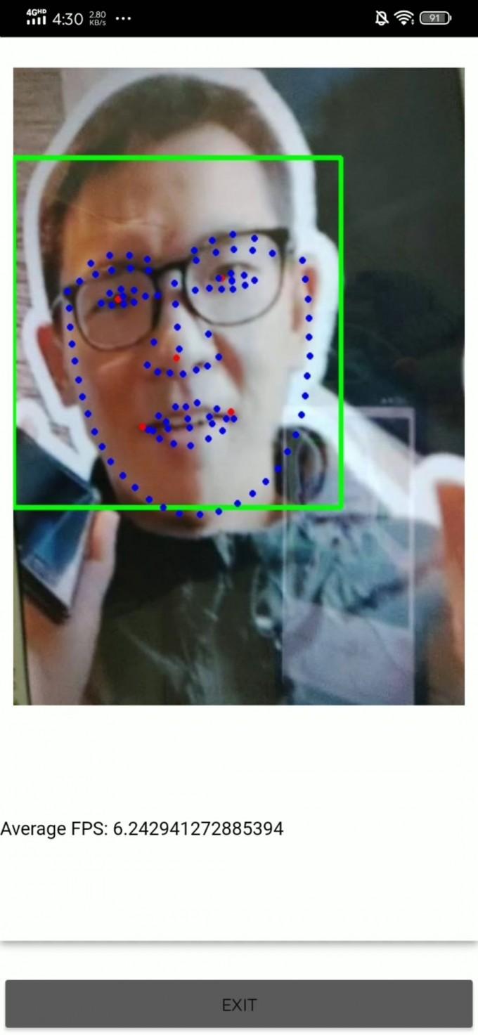 自动人脸识别程序识别小编(头源:小编评测三星Z Flip)