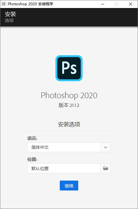 Adobe Photoshop Premiere Pro After Effects 2020