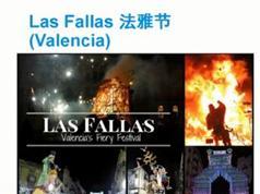 《八天精通日常西班牙语》全套视频教学课程(45集)