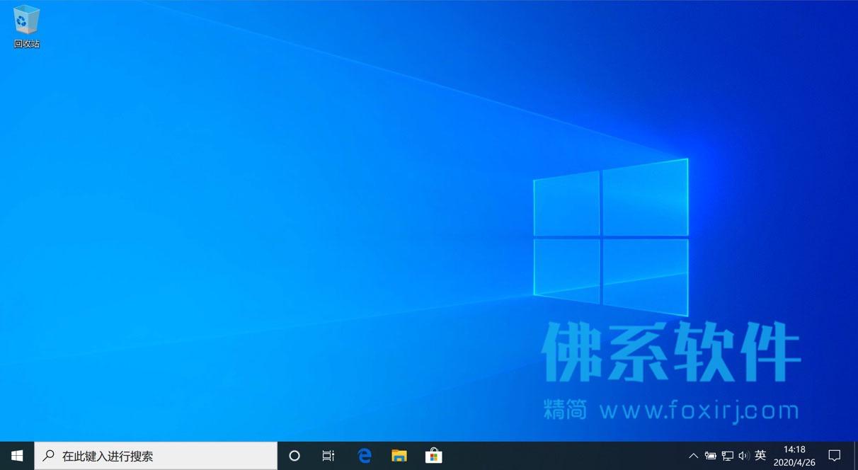 新一代桌面操作系统 Windows 10 官方ISO光盘镜像