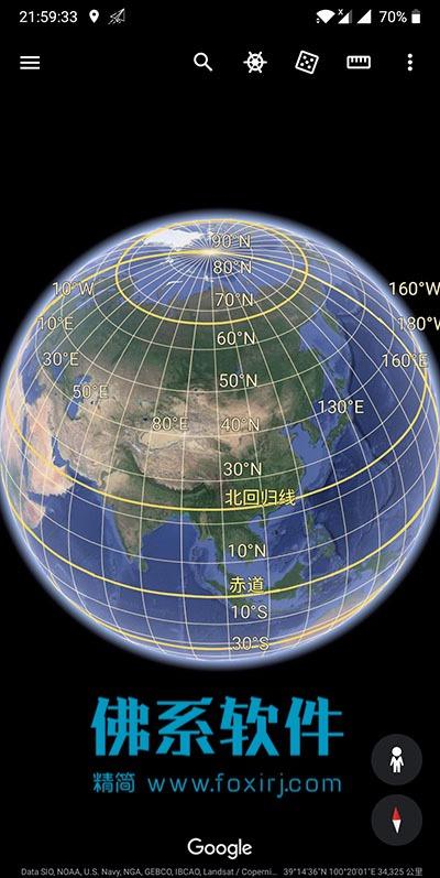 谷歌地球Google Earth Pro 官方专业版